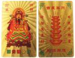 Zlatá karta FENG SHUI do peňaženky